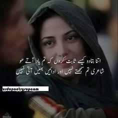 Poetry&Status: New Urdu Quotes Inspirational Quotes In Urdu, Urdu Quotes With Images, Love Quotes In Urdu, Urdu Love Words, Poetry Quotes In Urdu, Love Poetry Urdu, Positive Quotes, Deep Quotes, Short Quotes