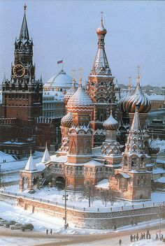 Cathedral of Basil the Blessed in Moscow, Russia;  photo by katya., via Flickr