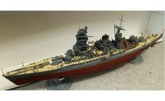 戦艦長門 490x300