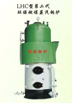 LHC Type Second-generation Environmentally-Friendly Coal-Fired Steam Boiler (JXOK-5) (JXOK-5) - China Boiler, JiangXing Boiler