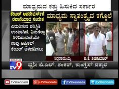 DK Shivakumar Threatens Cable Operators To Stop Airing TV9/NEWS9: Cong B...