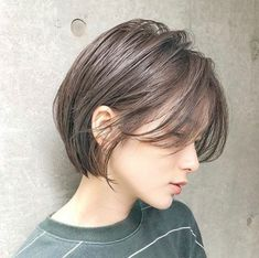 97 Inspirational asian Short Messy Hairstyles In Extremely Popular asian Hairstyles Men Should Try, Messy Stacked Bob Haircut Short Hairstyles for Girls, 12 Effortless Short Hairstyles for asian Men to Try, Messy Short Bob Haircuts for asian Women Medium Hair Cuts, Short Hair Cuts, Medium Hair Styles, Curly Hair Styles, Haircut Medium, Cute Short Haircuts, Short Bob Hairstyles, Cute Hairstyles, Halloween Hairstyles