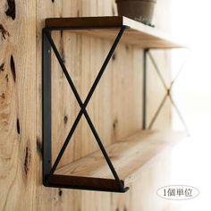 アイアン 棚受け21  2段仕様 金具 アイアン ブラケット 金具 DIY アイアン棚受け 黒|plusbox