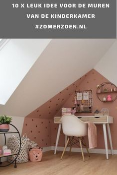 Snug teen girl bedrooms tips for one cozy teen girl room vibe, image number 8667618655 Bedroom Setup, Bedroom Colors, Bedroom Decor, Bedroom Ideas, Teen Girl Bedrooms, Big Girl Rooms, Apartment Decoration, Natural Bedroom, Maila