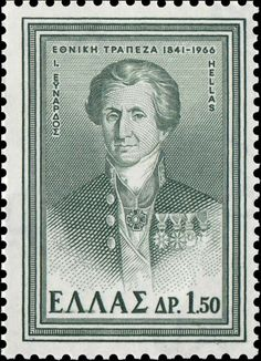 Collecting by Engraver - Stamp Community Forum - Page 19 Country Names, Stamp Collecting, My Stamp, Postage Stamps, Greece, Street Art, Poster, Larger, Nautical