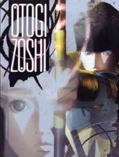 Otogizoushi /// Genres: Adventure, Drama, Fantasy, Historical