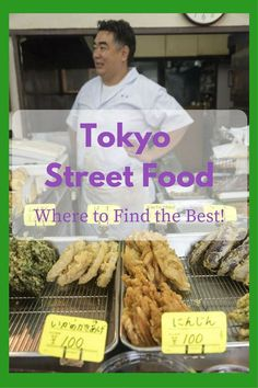 Looking for the best street food in Tokyo? Head to Sunamachi, or side dish street, and look for some scrumptious street food!