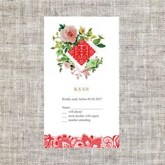 DIY Printable/Editable Chinese Wedding Invitation Card / by ImLeaf