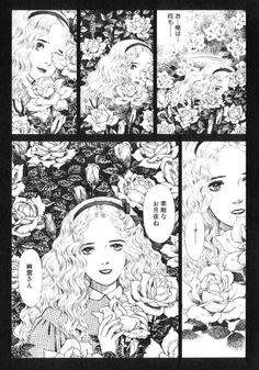 Uchida Yoshimi | Tumblr