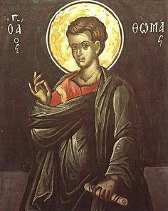 Ο Απόστολος Θωμάς - 06 10.