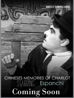 Chinese memories of charlot version which is now issued with commercial breaks as the author simply wants specifically tells the misadventures charlot initially arriving by boat to the port of shanghai in 1942 when localized for first color film in an antique rests on a magic chair that will allow autotrasportarse in time and space, at first initially self-knowledge of ancient Chinese civilization in the third century. C. between the State of Qin.