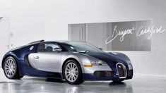 Through its dealer network, Bugatti is now offering certified pre-owned Veyrons.