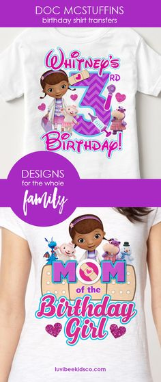 Shop Doc McStuffins themed shirt designs for the entire family. Designs can be customized to included any family member and there are several Doc McStuffins styles to choose from!