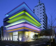 Sugamo-trust bank in Japan. Cool lighting design. makes you feel relaxed about your money