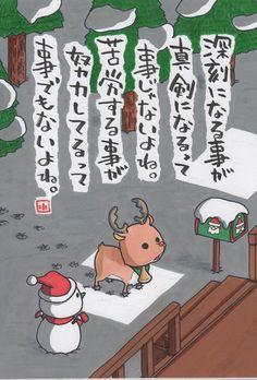 買い出し歩き|ヤポンスキー こばやし画伯オフィシャルブログ「ヤポンスキーこばやし画伯のお絵描き日記」Powered by Ameba