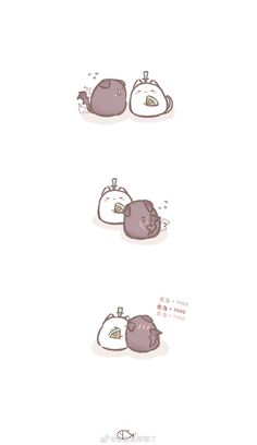 Drawing Reference Poses, Character Sketches, Cute Gay, Sweet Life, Cute Drawings, Manhwa, Chibi, Cool Photos, Anime