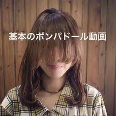 長めの前髪は色っぽさ満点!でも、時に邪魔になりイライラしてしまうことも事実。そのイライラを解消すべく、スッキリまとめたい!と思った時にささっと数分で完成する前髪アレンジをたっぷりご紹介します。