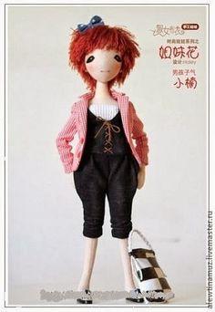 Mimin Dolls: adolescente - doll japonês