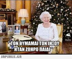 Stupid Funny Memes, Funny Quotes, Interesting Sites, Best Sites, Greeks, Just For Fun, Christmas Time, Jokes, Lol