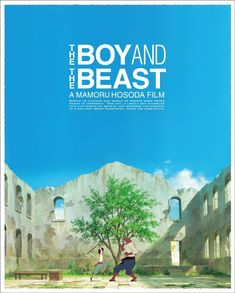 Amazon.co.jp | バケモノの子 (スペシャル・エディション) [Blu-ray] DVD・ブルーレイ - 細田守