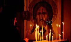 Αν έχετε σοβαρά προβλήματα στη ζωή σας διαβάστε την παρακάτω προσευχή! - Newsbomb - Ειδησεις - News Orthodox Prayers, True Words, Candle Sconces, Wall Lights, Easter Eggs, Snake, Recipes, House, Life