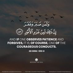 Patience and Forgiveness Islamic Quotes Wallpaper, Islamic Love Quotes, Islamic Inspirational Quotes, Quran Verses, Quran Quotes, Cool Words, Wise Words, Beautiful Names Of Allah, Asking For Forgiveness