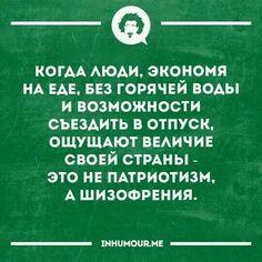 Мудрости #цитаты Духашуняфин Фецаро