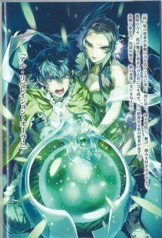 The Rising Of The Shield Hero Wallpaper Therisingoftheshieldhero Anime Cosplayclass Hero Wallpaper Anime Real Anime