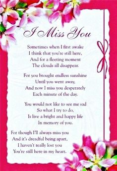 I Miss You Mother and Daddy ! Missing My Husband, Missing Loved Ones, Missing Family, Memorial Cards, Memorial Poems, Remembrance Poems, Memorial Plaques, Remembrance Tattoos, Miss You Mum
