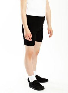 Girls Black Cycle School Shorts - BHS