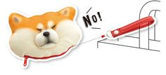 ご主人さまをそばで守るのだ 忠犬SHIBAシリーズの会 (5回予約)|フェリシモ