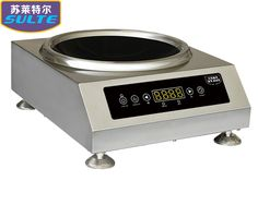 SL35-TA2 3500W Induction Cooker with Raise Rim to avoid the compact from the wok  ·4-Digital LED Display,function setting clearly ·Timer : 24-hour timer setting auto shut-off ·Power:13 power levels between 400-3500W for satisfying the cooking needs. ·The black ceramic glass panel with super touch-sensitive can still working even is covered by the oil stain or water.