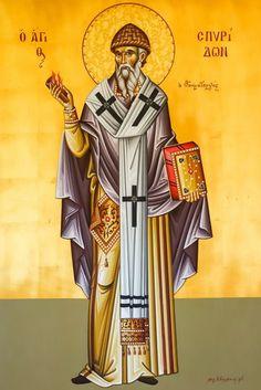 Άγιος Σπυρίδων / Saint Spyridon Ancient, Painting, Art, Fresco, Byzantine Icons, Byzantine