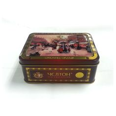 embossed ceylon tea tin container