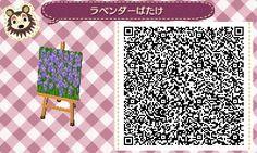 """ Lavender field """