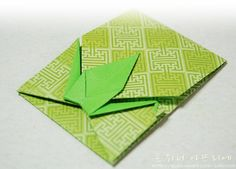 Useful holiday gift wrapping paper in origami - origami ... school bag with gifts write ..: Naver Blog