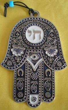 HAMSA HAND HEBREW CHAI BLESSING ENAMEL BLUE&WHITE METAL WALL HANGING
