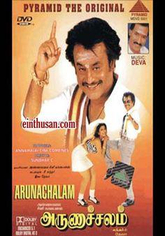 Arunachalam Tamil Movie Online - Rajinikanth, Soundarya, Rambha, Raghuvaran and Senthil. Directed by Sundar C. Music by Deva. 1997 [U]