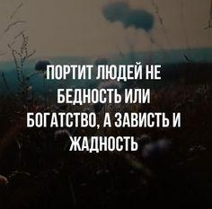 """Кто согласен ставьте """"Нравится"""", а потом """"Поделиться"""". www.dreampared.ru-сайт, посвященный Вашей мечте!  #мечта #мечтать #мечтаю"""
