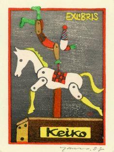 イメージ4 - 柳田 基(2)の画像 - 蔵書票の世界(日本) - Yahoo!ブログ
