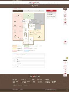 https://spa-herbs.jp/guide/floormap.html