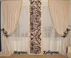Одноклассники Swag Curtains, Black Curtains, Printed Curtains, Curtains With Blinds, Window Curtains, Curtain Box, Curtain Fabric, Pelmets, Window Dressings