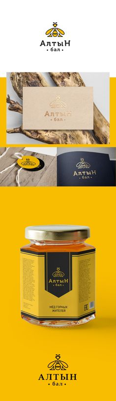 Altyn Ball Shop for the implementation of honey