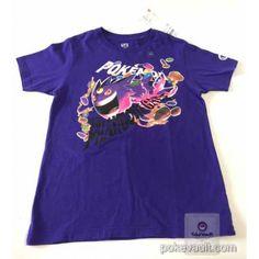 Pokemon 2016 Uniqlo Mega Gengar Childrens Tshirt (Size 150cm)