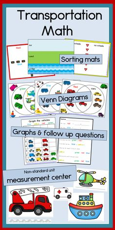 Students will love to sort, graph, measure and make Venn Diagrams with 48 different vehicles! Perfect for centers or independent practice, each activity is provided with both color and b&w version. There are multiple versions of each activity, so it is easy to differentiate, and all answer keys are provided. Simply print, laminate, and use!