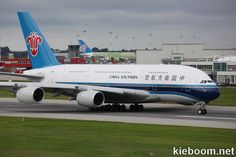 China Southern fist Airbus A380 by reith100