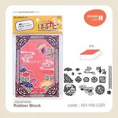 Japanese Rubber Eraser Block for hand carve stamp par pausedotcafe, $14,90