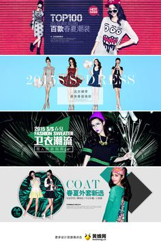 七格格女装banner设计,来源自黄蜂网http://woofeng.cn/