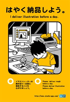 はやく納品しよう Japan Graphic Design, Graphic Design Posters, Book Design, Layout Design, Design Kaos, Different Art Styles, Illustrations And Posters, Thing 1, Design Inspiration
