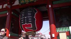 #gate#famous#japan#japon#travel
